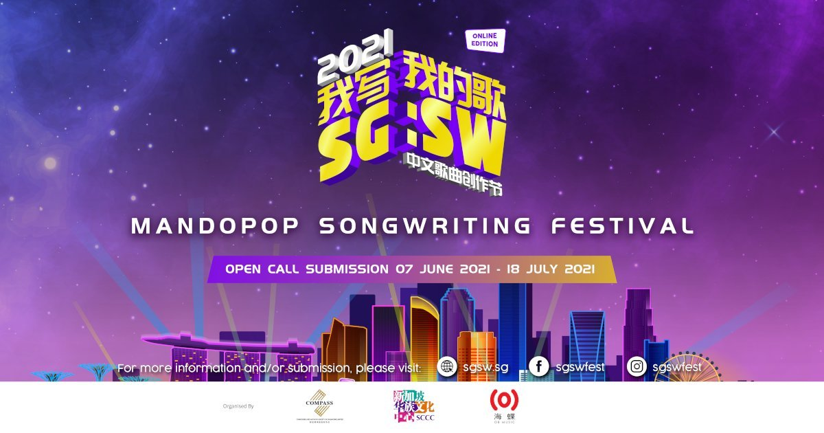 Got An Original Song To Share? SG:SW is Back In Search of The Next Hit Maker