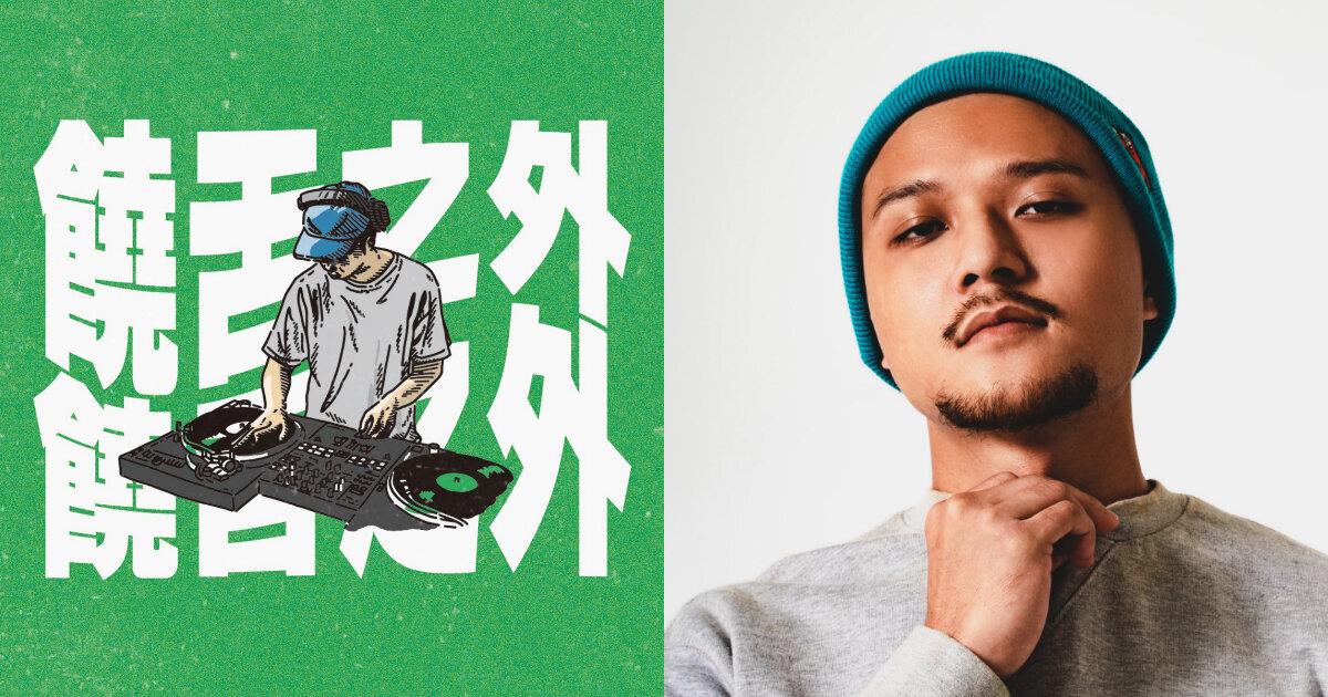 「台灣饒舌歌手會一起進步,直到市場變大的那天」FRαNKIE阿法最誠實的饒舌之外