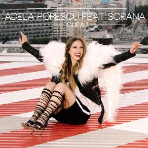 Adela Popescu 歌手頭像