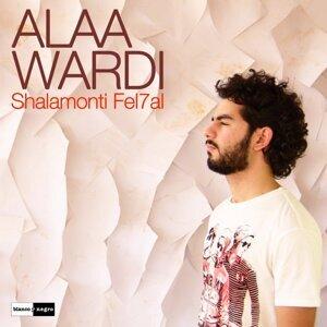 Alaa Wardi 歌手頭像
