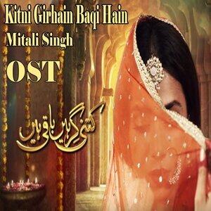 Mitali Singh 歌手頭像