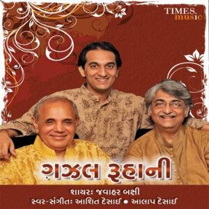 Jawahar Baxi, Alap Desai 歌手頭像