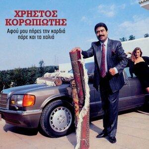 Christos Koropiotis 歌手頭像