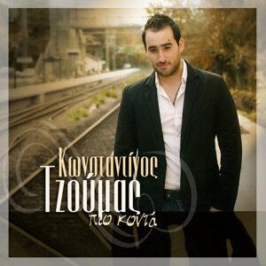 Constantinos Tzoumas 歌手頭像