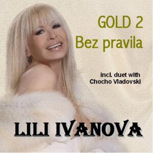 Lili Ivanova 歌手頭像