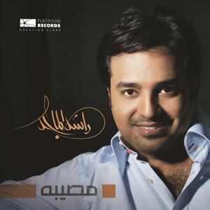 Rashed Al-Majed 歌手頭像