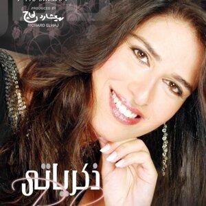 Rula Zaki 歌手頭像