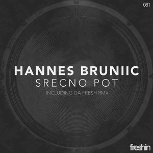 Hannes Bruniic 歌手頭像