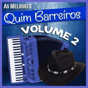 Quim Barreiros 歌手頭像