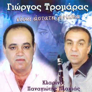 Giorgos Tromaras 歌手頭像