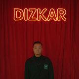 地磁卡 (Dizkar)