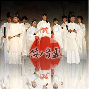 """Japanese Music Artist """"Tenchigaraku"""" 歌手頭像"""