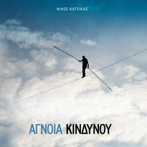 Nikos Katsikas 歌手頭像