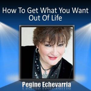 Pegine Echevarria 歌手頭像