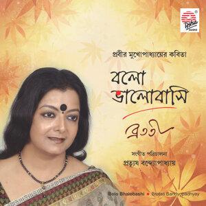 Bratati Bandapadhyay 歌手頭像