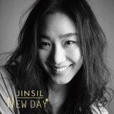 Jinsil (진실)