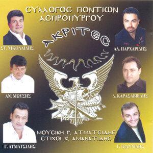Stathis Nikolaidis, Anestis Moisis, Alexis Parharidis, Dimitris Karasavidis, Giorgos Ioannidis, Giorgos Atmatzidis 歌手頭像