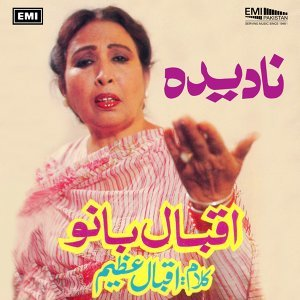 Iqbal Bano 歌手頭像