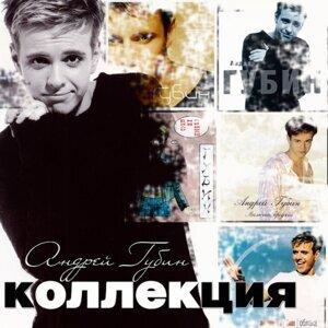 Андрей Губин 歌手頭像