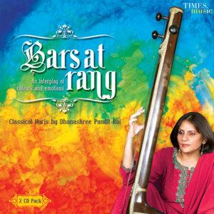 Dhanashree Pandit Rai 歌手頭像