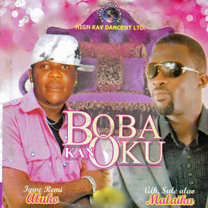 Igwe Remi Aluko & Alh. Sule Alao Malaika 歌手頭像