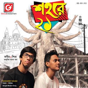 Kabir Chattopadhyay 歌手頭像