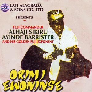 Fuji Commander Alhaji Sikiru Ayinde Barrrister & His Golden Fuji Exponent 歌手頭像