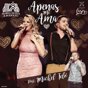 Maria Cecília & Rodolfo 歌手頭像