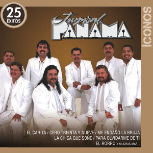 Tropical Panama 歌手頭像