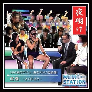 ZYU-KY 歌手頭像