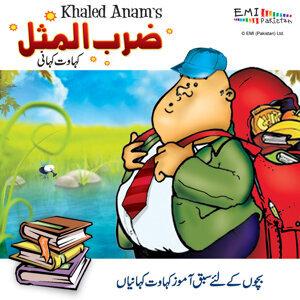 Khalid Anum 歌手頭像