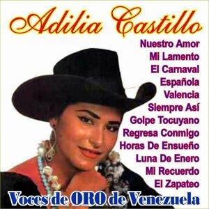 Adilia Castillo 歌手頭像