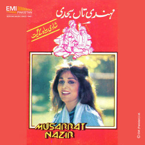 Musarrat Nazir 歌手頭像