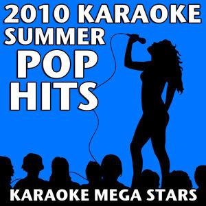 Karaoke Mega Stars 歌手頭像