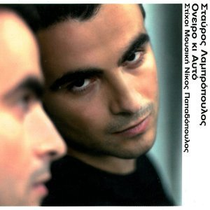 Stavros Lampropoulos 歌手頭像
