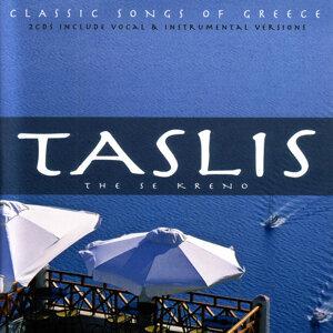 Taslis 歌手頭像