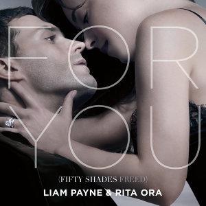 Liam Payne, Rita Ora
