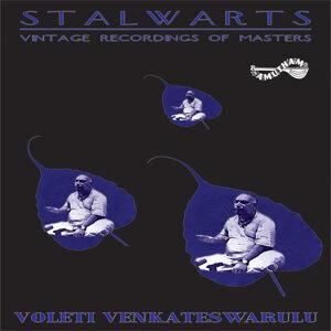 Voleti Venkateswarulu 歌手頭像
