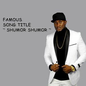 Famous 歌手頭像