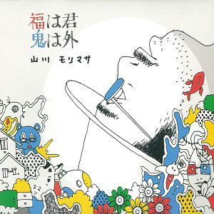 Yamakawa Morimasa 歌手頭像