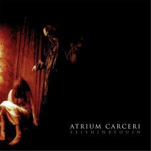 Atrium Carceri 歌手頭像