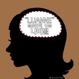 Luanne 歌手頭像
