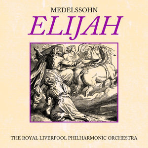 The Royal Liverpool Philharmonic Orchestra| Sir Malcolm Sargent