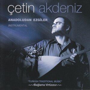 Çetin Akdeniz 歌手頭像