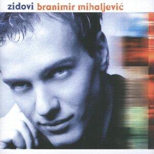 Branimir Mihaljevic 歌手頭像