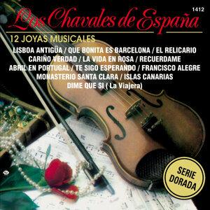 Los Chavales De España 歌手頭像