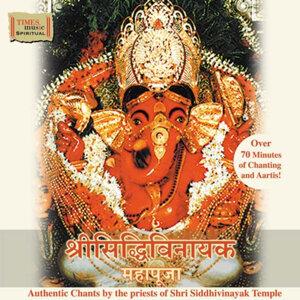 Shri Vijay Joshi, Shri Sanjay Hardikar, Ravindra Sathe 歌手頭像