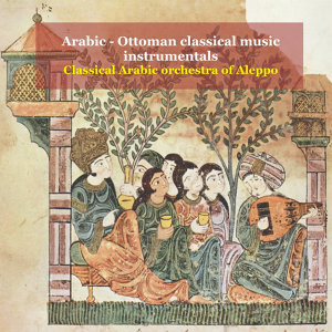 Classical Arabic Orchestra of Aleppo 歌手頭像