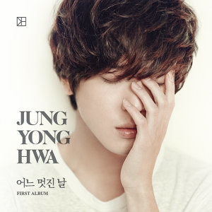 鄭容和 (JUNG YONG HWA) 歌手頭像