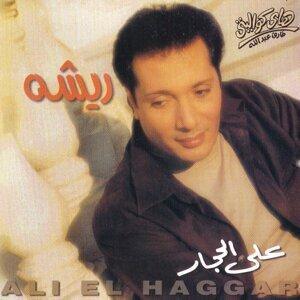Ali El Haggar 歌手頭像